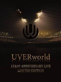 uverworld2016-6dvd01.jpg